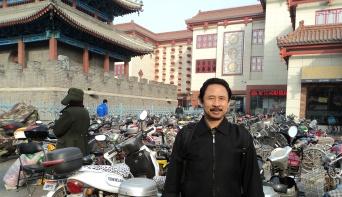 Baoding City