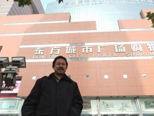 Dong Fang City Plaza - Shi Jia Zhuang