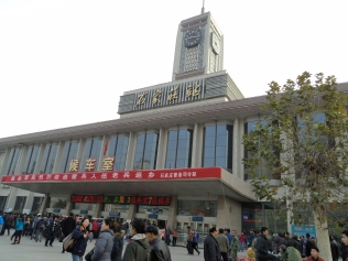 Shi Jia Zhuang Railway Station