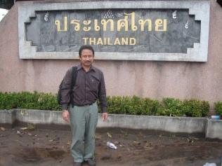 Thailand Border