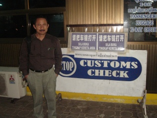 Customs Check out at Immigration Office